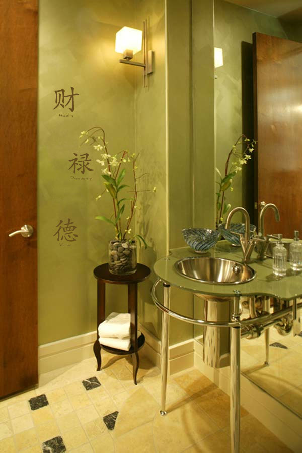 25 best asian bathroom design ideas Japanese bathroom interior design